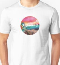 Nujabes T-Shirt