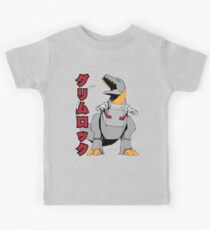 GRIMLOCK -  グリムロック Kids Clothes