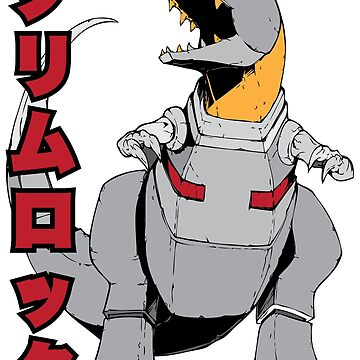 GRIMLOCK -  グリムロック by wreckitash