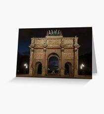Arc De Triomphe Du Carrousel ©  Greeting Card