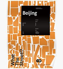 What the Street!? Beijing! Poster