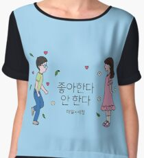 Taeil x Sejeong - Likes me, likes me not. Chiffon Top