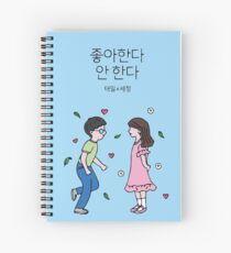 Taeil x Sejeong - Likes me, likes me not. Spiral Notebook