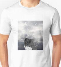 Born to Die Japanese Aesthetic Alternate Unisex T-Shirt