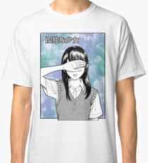 Lonely Girl Sad Aesthetic Japanese Classic T-Shirt