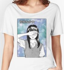 Lonely Girl Sad Aesthetic Japanese Women's Relaxed Fit T-Shirt