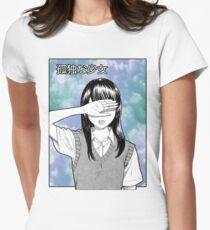Lonely Girl Sad Aesthetic Japanese T-Shirt