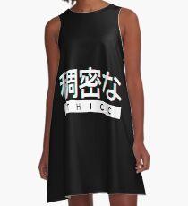 """Ästhetisches japanisches """"THICC"""" -Logo A-Linien Kleid"""