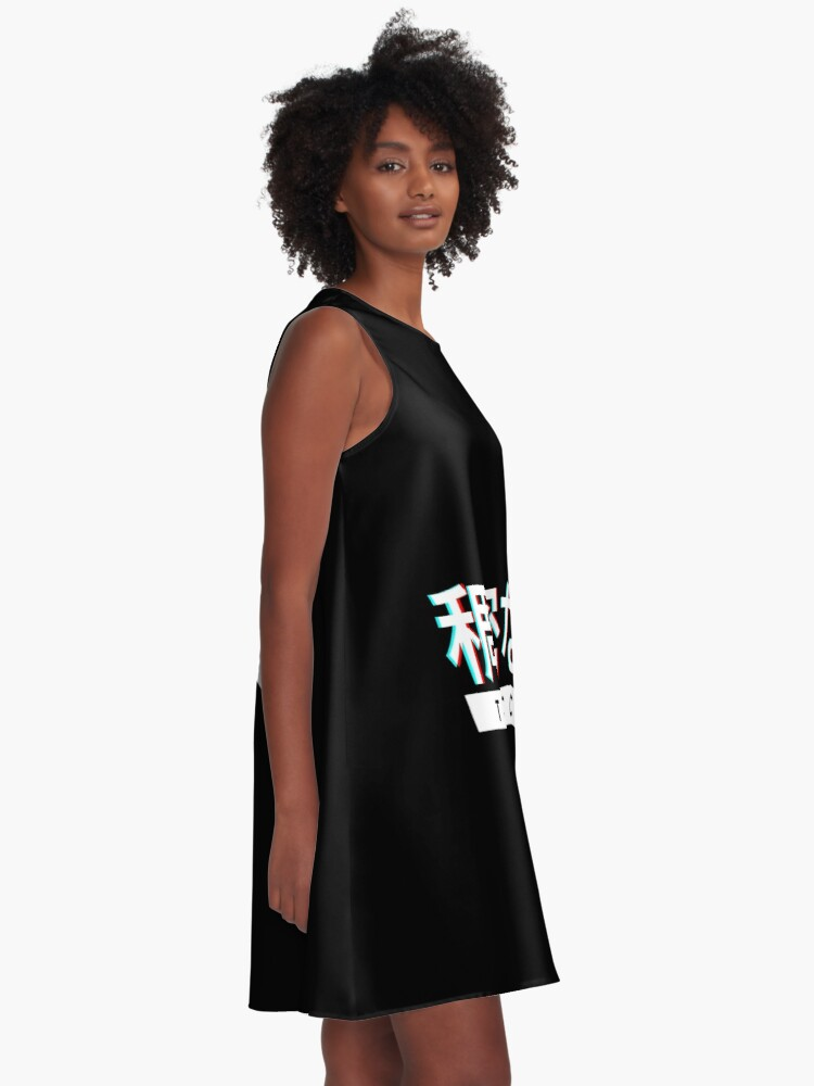 """Alternate view of Aesthetic Japanese """"THICC"""" Logo A-Line Dress"""