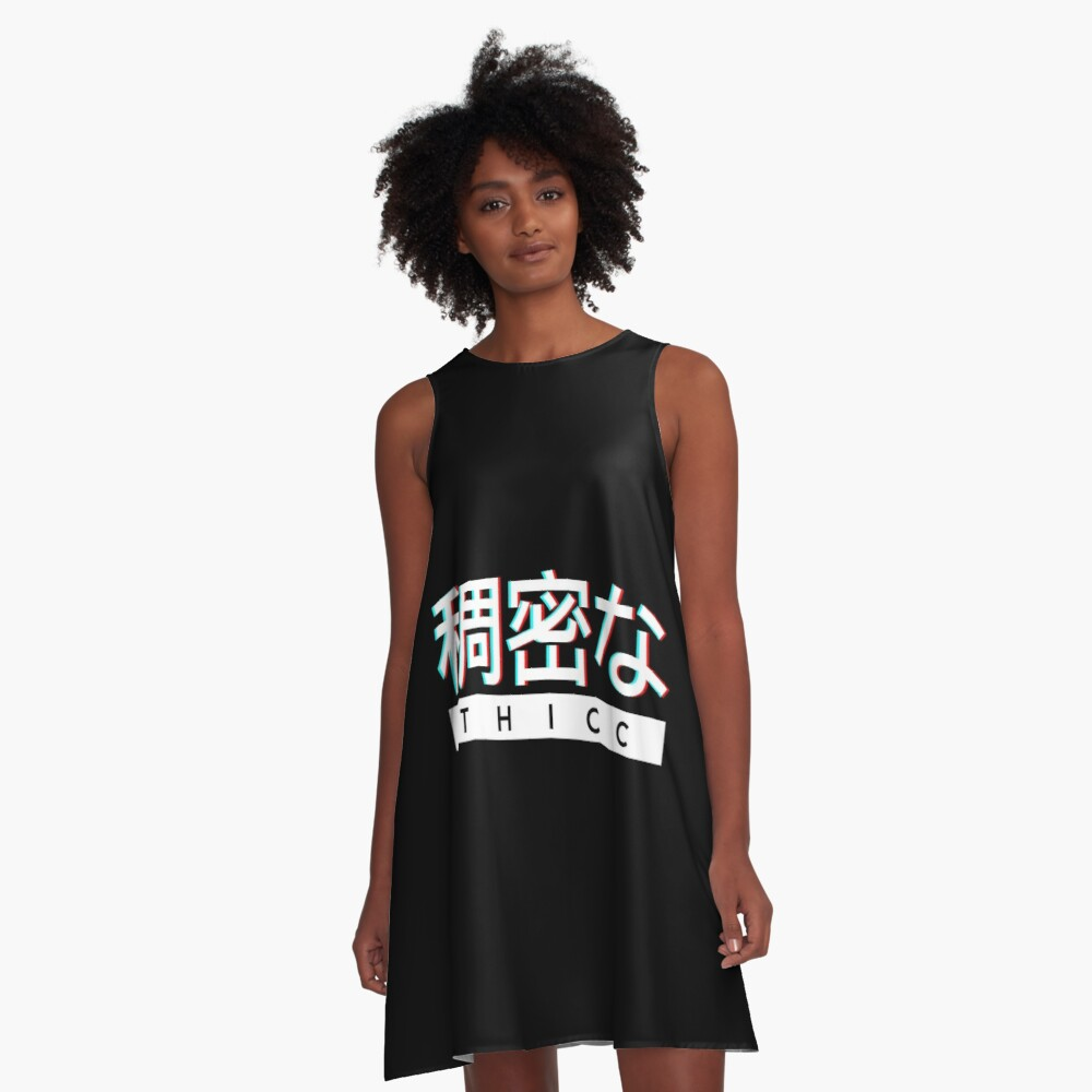"""Aesthetic Japanese """"THICC"""" Logo A-Line Dress"""