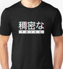 "Aesthetic Japanese ""THICC"" Logo T-Shirt"