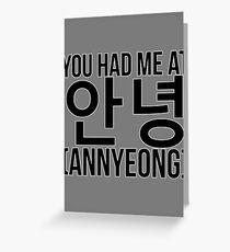 You Had Me at Annyeong Greeting Card