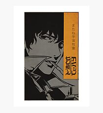 Cowboy Bebop - Spike Photographic Print