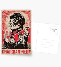 Meow Mao China cat meme Postcards