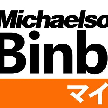 Michaelsoft Binbows マイケルソフト by parallaxdingo