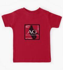 Ag 47 Kids Clothes