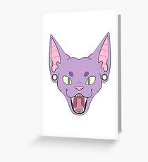 Sphynx Greeting Card