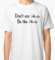 Wasta motivational quote Classic T-Shirt