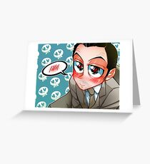 Moriarty Loves you Greeting Card