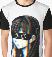 Is this Art Sad Japanese Aesthetic (JAPANESE VERSION) Graphic T-Shirt