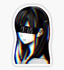 Is this Art Sad Japanese Aesthetic (JAPANESE VERSION) Sticker