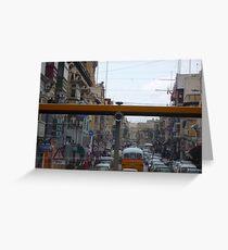 Maltese Street through the eyes of a bus! Greeting Card