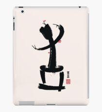 Guruto iPad Case/Skin