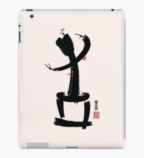 Guruto iPad Case/Skin