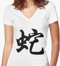 Chinese characters of Snake Women's Fitted V-Neck T-Shirt