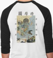 """Color Broadside """"Map of the Present Situation"""" from Dispatch #54 T-Shirt"""