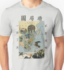 """Color Broadside """"Map of the Present Situation"""" from Dispatch #54 Unisex T-Shirt"""