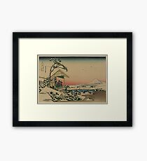Teahouse at Koishikawa - Japanese pre 1915 Woodblock Print Framed Print