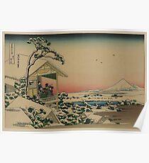 Teahouse at Koishikawa - Japanese pre 1915 Woodblock Print Poster