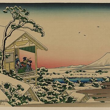 Teahouse at Koishikawa - Japanese pre 1915 Woodblock Print by ashburg