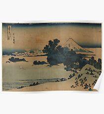 Mount Fuji Scene - Japanese pre 1915 Woodblock Print Poster