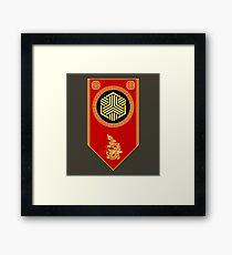 Zairon Empire : Inspired by Dark Matter Framed Print