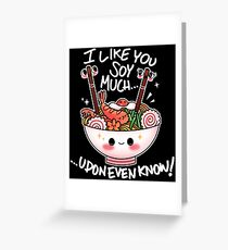 Udon love Greeting Card