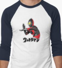 Ultraman -  The Destroyer and the Savior T-Shirt