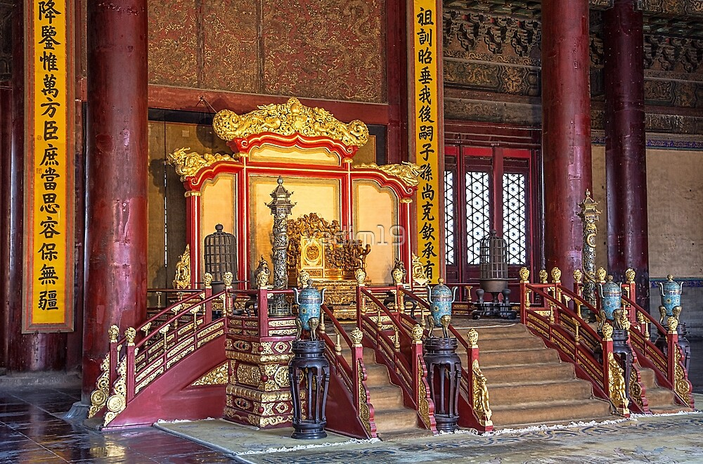 China. Beijing. The Forbidden City. Emperor's Throne. by vadim19