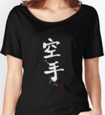 Kanji - Karate in white Women's Relaxed Fit T-Shirt