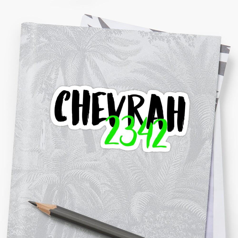 Chevrah 2342 by chevrah2342