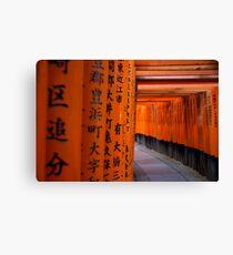 Tori Gates - Fushimi Inari Shrine Canvas Print