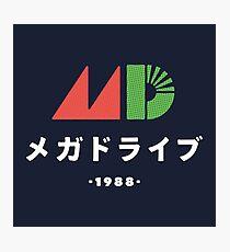 Sega Mega Drive - Colour Photographic Print