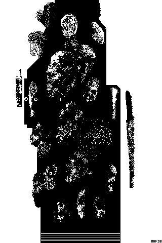 scabbard by mhkantor