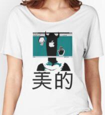 Oyasumi Pun Pun (Japanese Design) Women's Relaxed Fit T-Shirt