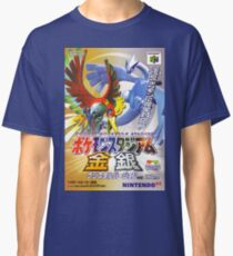 Pokemon Japanese Ho Oh & Lugia Poster Classic T-Shirt