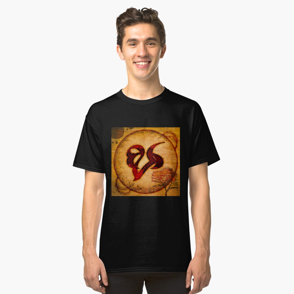 Wood Burn Remembrance/Mourning Rune Classic T-Shirt Front