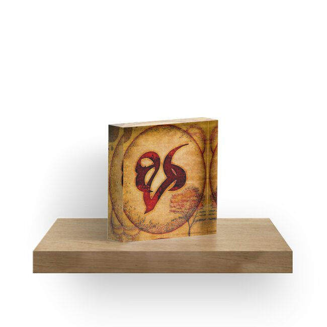 Wood Burn Remembrance/Mourning Rune by AjDreamCraft