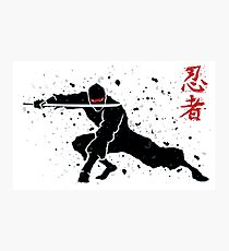 Ninja Photographic Print