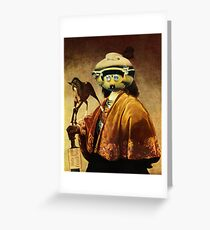 e Book Reader 1. Greeting Card